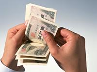 工賃20%OFFでキャッシュバックされた現金のイメージ画像