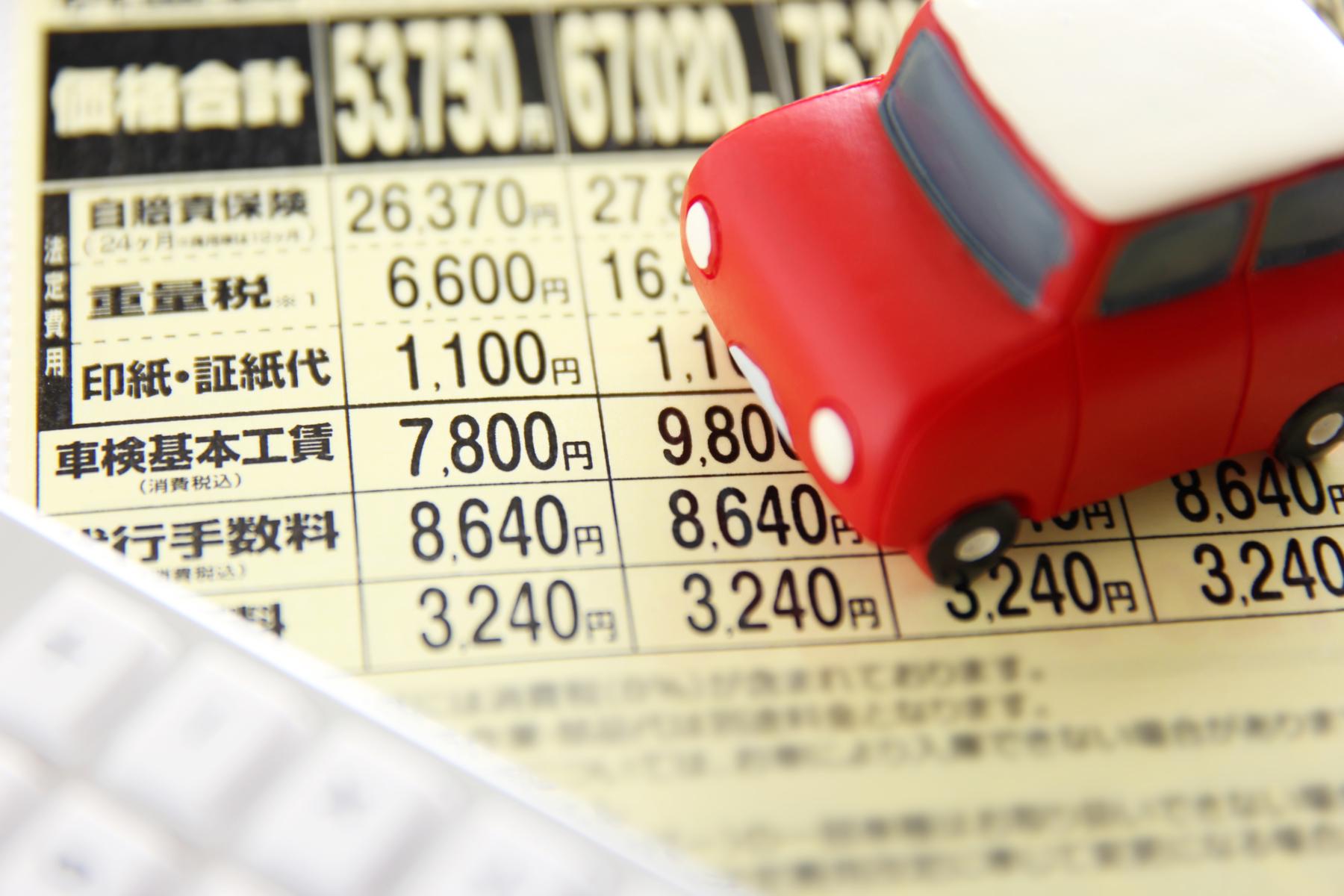 愛知県春日井市、小牧市にある【清水自動車】での車検の参考画像